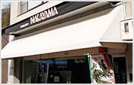 ファミリーショップナカヤマのブログ