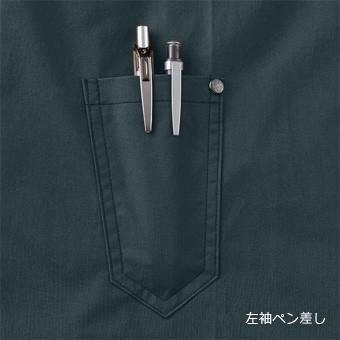 KU91400 長袖ワークブルゾン