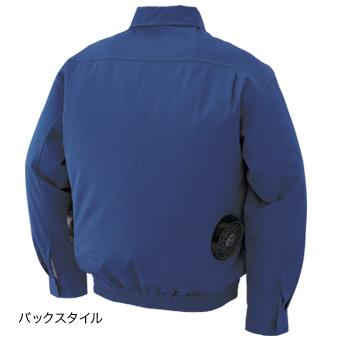 KU90600 長袖ワークブルゾン