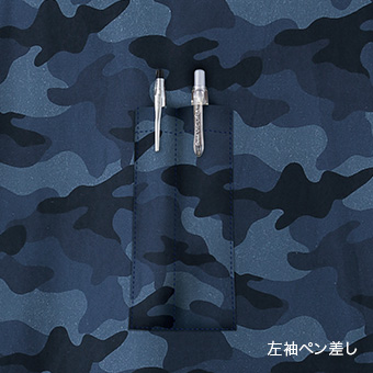 KU91310 長袖ワークブルゾン