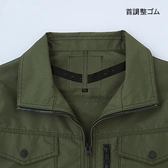 KU95100 長袖ブルゾン
