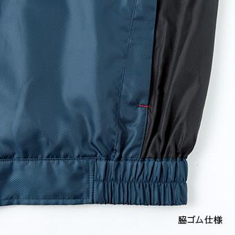 KU95950 半袖ブルゾン