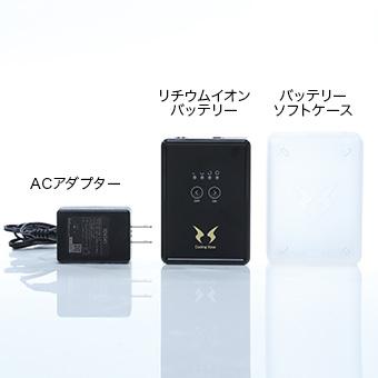 RD9890J リチウムイオンバッテリーセット【日本製】