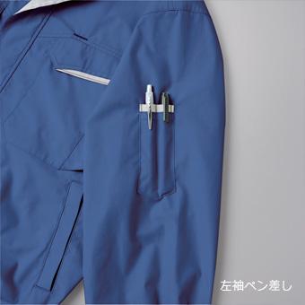 KU90470 長袖ワークブルゾン
