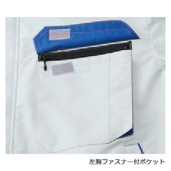 KU90480 フード付長袖ブルゾン