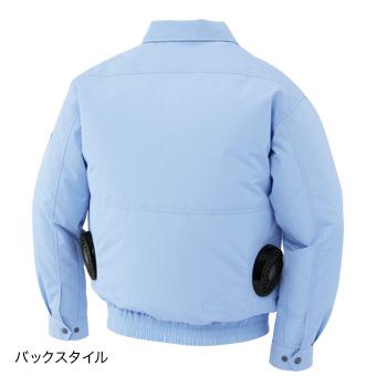 KU90450 長袖ワークブルゾン