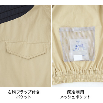 KU93500 肩パッド付長袖ブルゾン