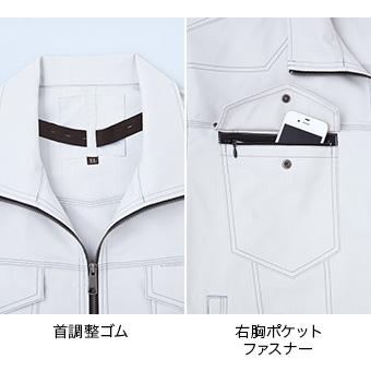 KU97100 長袖ブルゾン