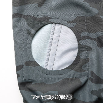 KU90300 長袖ブルゾン